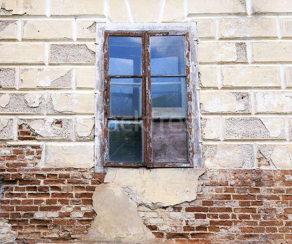 Stok fotoğraf: Eski · saray · terkedilmiş · köy · Belarus