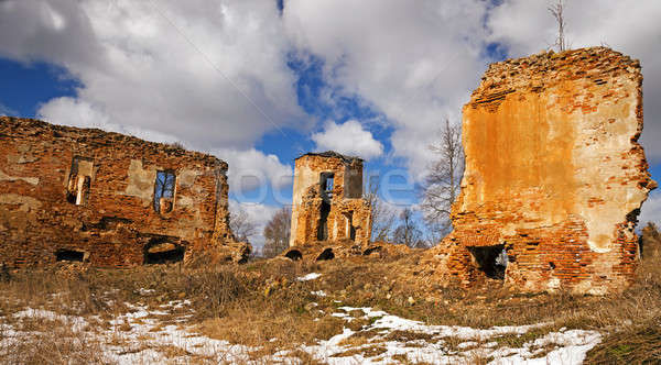 Erőd romok ősi falu épület város Stock fotó © avq