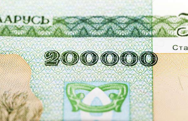 Papier merkt moderne geld uit Stockfoto © avq