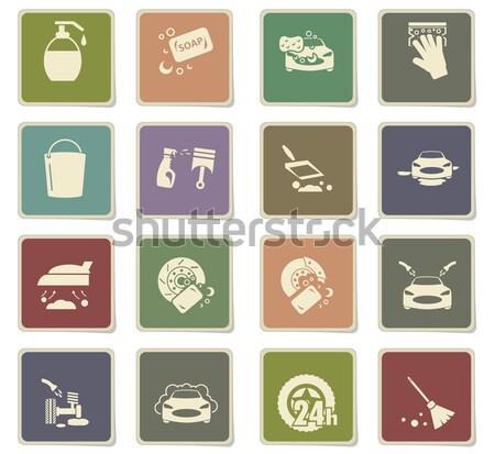 洗車 シャワー サービス シンボル webアイコン ストックフォト © ayaxmr