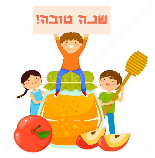 kids with symbols of Rosh Hashanah Stock photo © ayelet_keshet