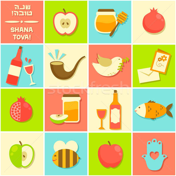 icoms for Rosh Hashanah Stock photo © ayelet_keshet