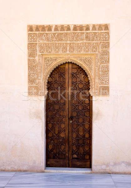 Arabisch deuropening alhambra paleis eenvoudige houten Stockfoto © backyardproductions
