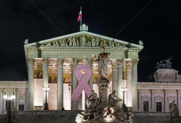 Parliament in Vienna Austria Stock photo © backyardproductions