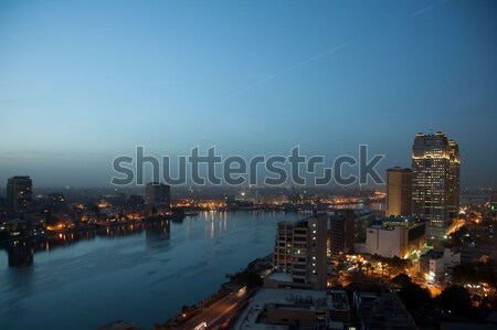 Panorama across Cairo skyline as dusk Stock photo © backyardproductions