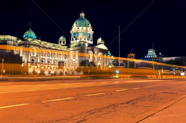 Serbian parlament Stock photo © badmanproduction