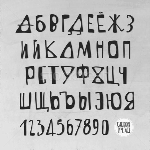 Foto stock: Vetor · russo · alfabeto · desenho · animado · cartas