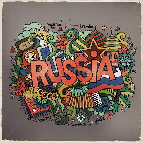 Russia hand lettering and doodles elements background Stock photo © balabolka