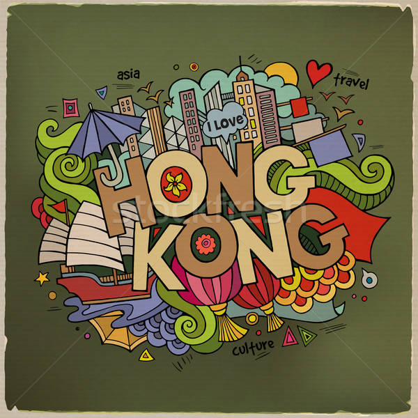 Hong Kong hand lettering and doodles elements background Stock photo © balabolka