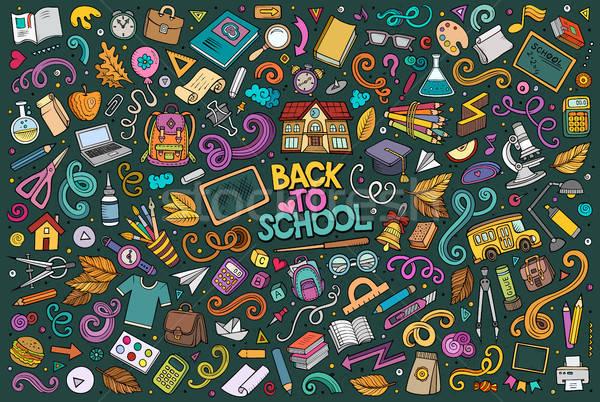 ベクトル いたずら書き 漫画 セット 学校 オブジェクト ストックフォト © balabolka