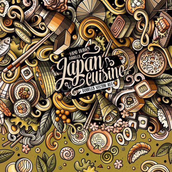 漫画 日本 食品 フレーム ベクトル ストックフォト © balabolka