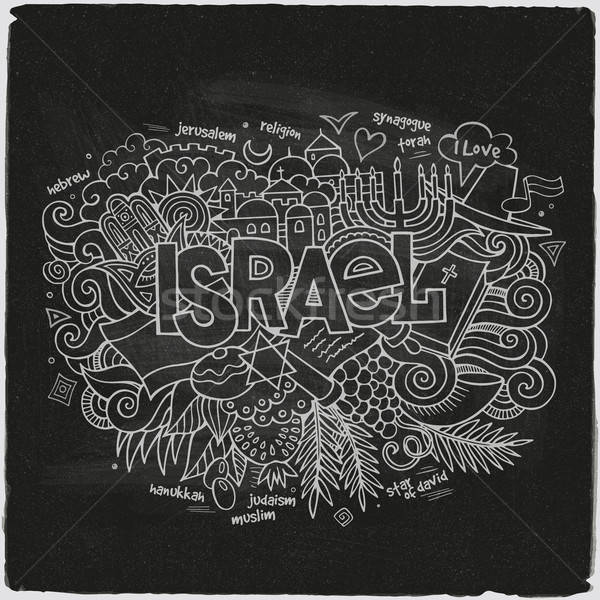 Israel hand lettering and doodles elements background. Vector ch Stock photo © balabolka