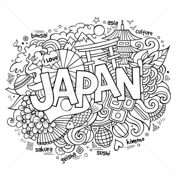 Japão mão elementos comida peixe Foto stock © balabolka