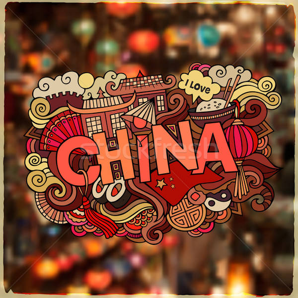 China country hand lettering and doodles elements Stock photo © balabolka