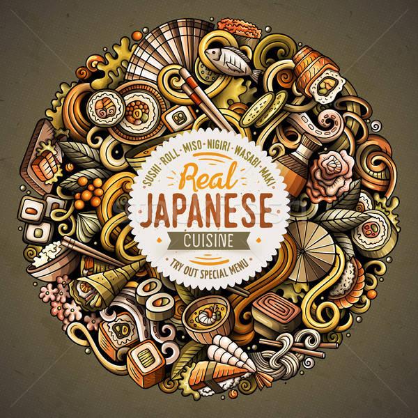 漫画 ベクトル 日本 食品 実例 ストックフォト © balabolka