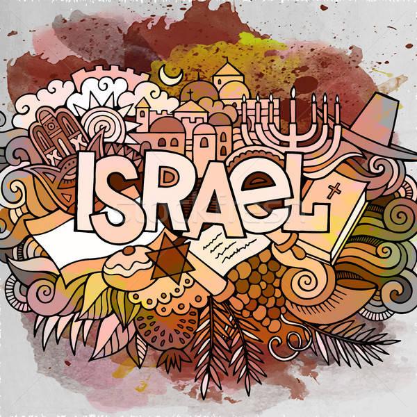 Cartoon cute doodles hand drawn Israel inscription Stock photo © balabolka