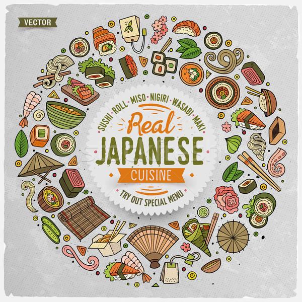 Conjunto comida japonesa desenho animado rabisco objetos símbolos Foto stock © balabolka