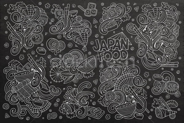 Vecteur doodle Japon alimentaire objets Photo stock © balabolka