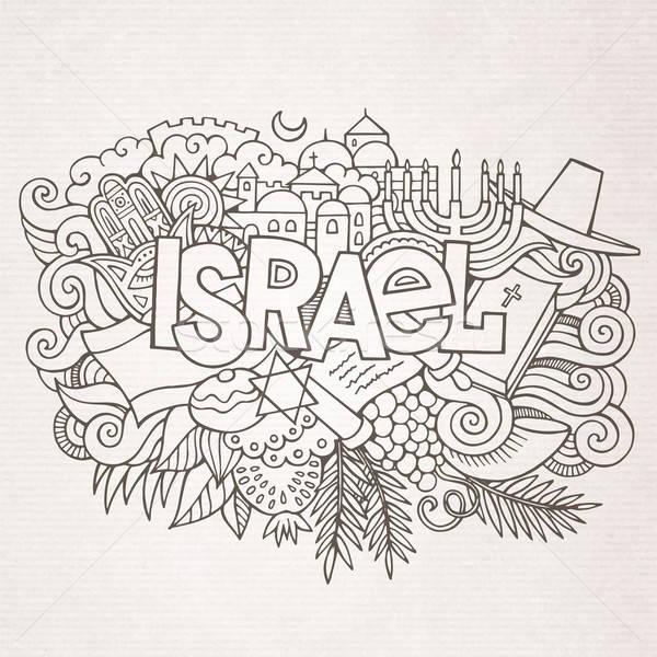 Israel Hand Kritzeleien Elemente Vektor Kuchen Stock foto © balabolka
