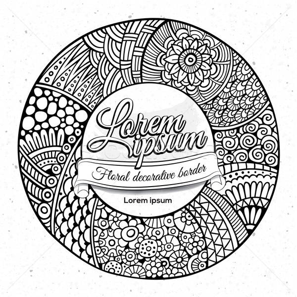 Stock photo: Vector decorative hand drawn circle frame