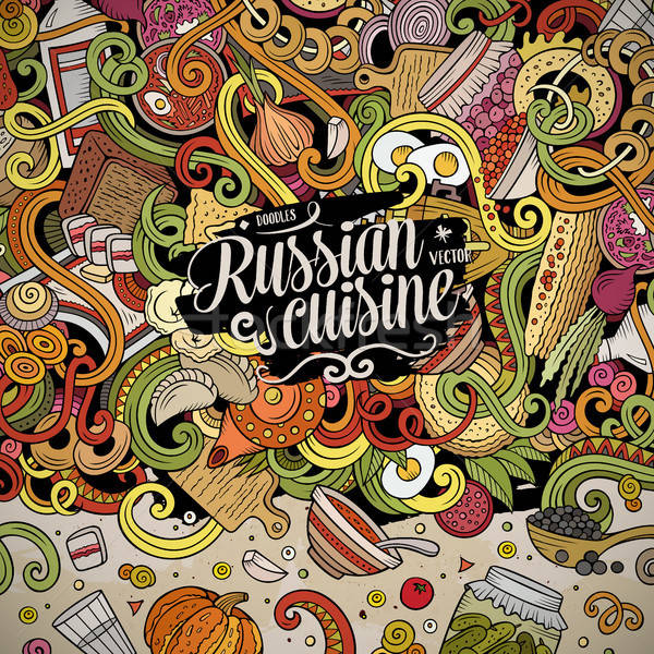 Cartoon cute doodles Russian food frame design Stock photo © balabolka