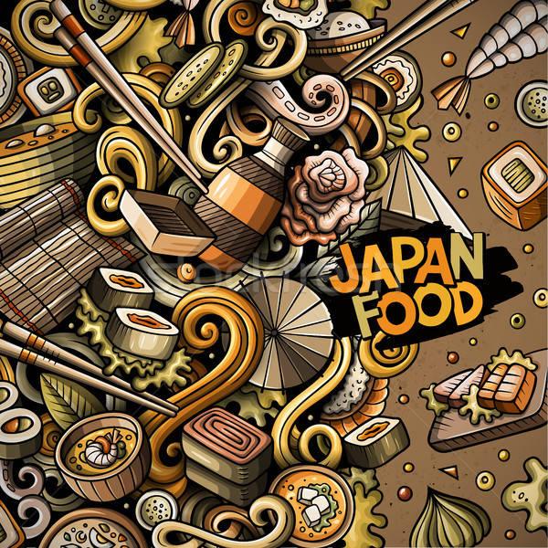 Cartoon bazgroły Japonia żywności ramki wektora Zdjęcia stock © balabolka
