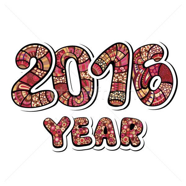 Szczęśliwego nowego roku 2016 dekoracyjny napis dekoracyjny Zdjęcia stock © balabolka