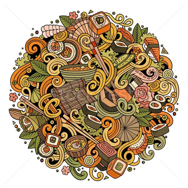 Cartoon scarabocchi Giappone alimentare illustrazione cute Foto d'archivio © balabolka