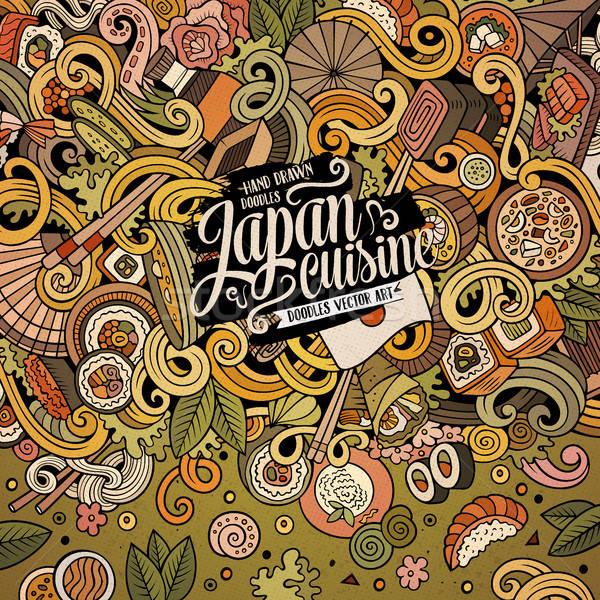 Cartoon scarabocchi Giappone alimentare frame colorato Foto d'archivio © balabolka