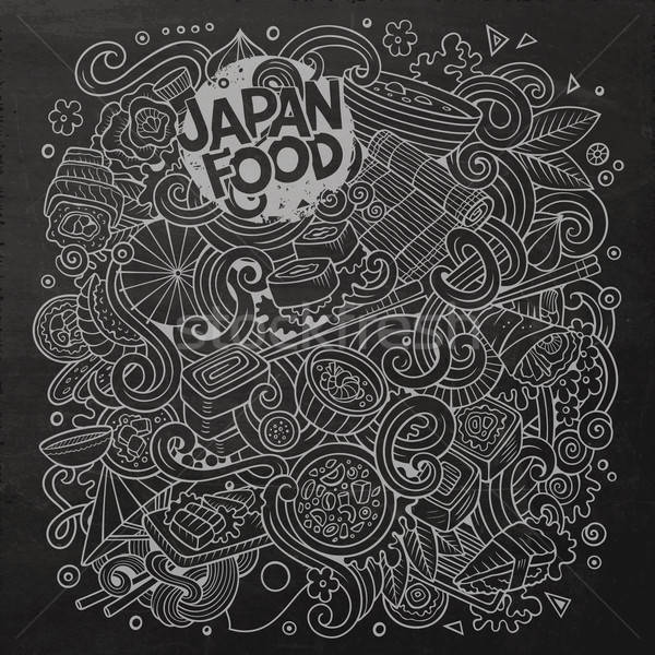 Cartoon hand-drawn doodles Japan food illustration. Stock photo © balabolka