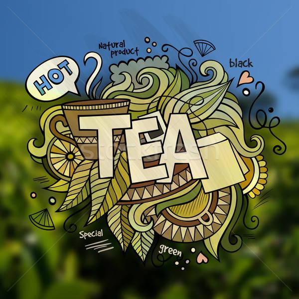 чай стороны Элементы иллюстрация вектора Сток-фото © balabolka