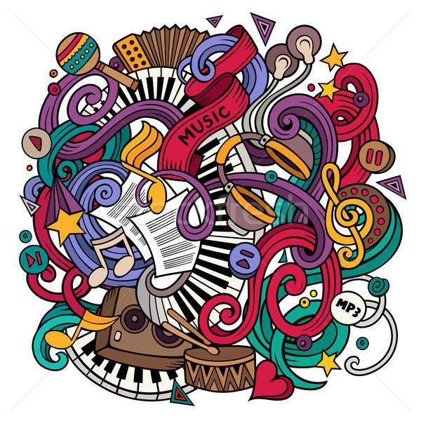 Cartoon музыкальный иллюстрация красочный подробный Сток-фото © balabolka