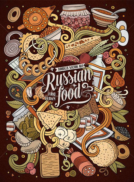Cartoon cute doodles hand drawn Russian food illustration Stock photo © balabolka