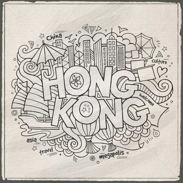 Stock photo: Hong Kong hand lettering and doodles elements background