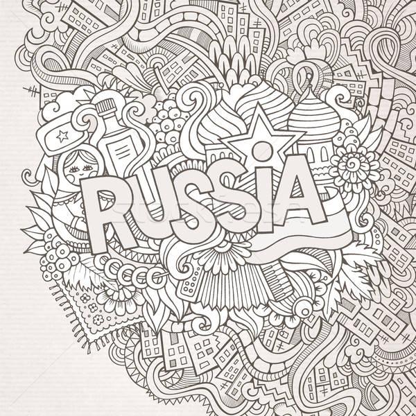 Rusia mano garabatos elementos flor ciudad Foto stock © balabolka