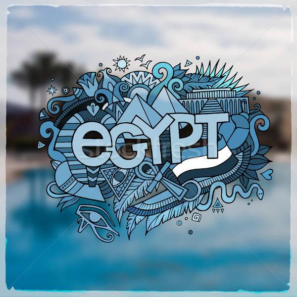 ストックフォト: エジプト · 手 · 要素 · ベクトル · ビーチ