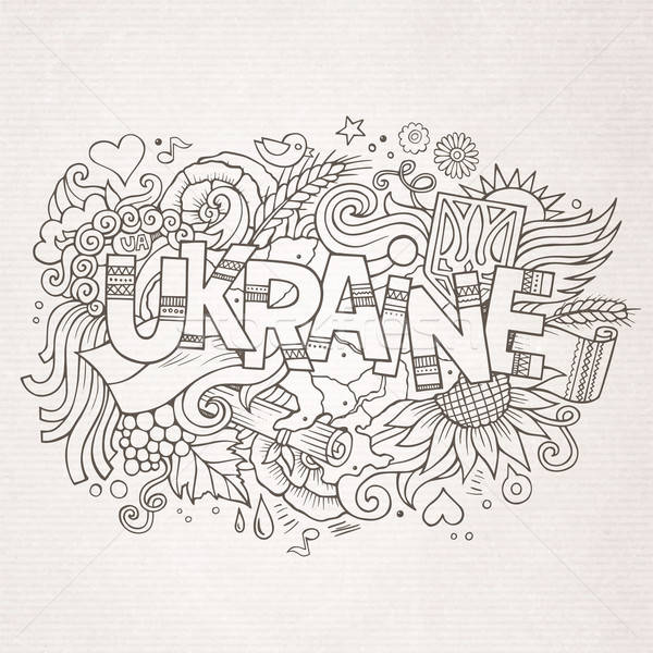 Ukraine hand lettering and doodles elements Stock photo © balabolka