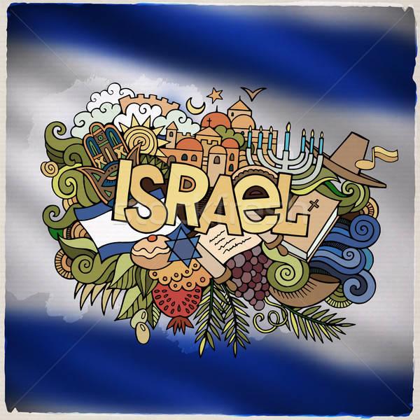 Israel Land Hand Kritzeleien Elemente Symbole Stock foto © balabolka
