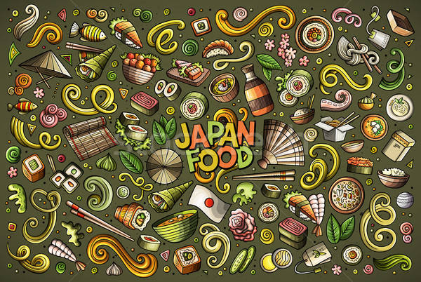 Vector cartoon set of Japan food objects Stock photo © balabolka