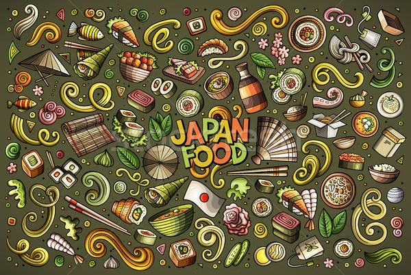 Vettore cartoon set Giappone alimentare oggetti Foto d'archivio © balabolka