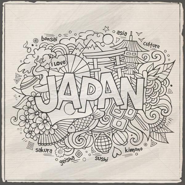 Giappone mano scarabocchi elementi pesce sfondo Foto d'archivio © balabolka
