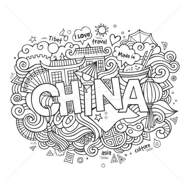 China hand lettering and doodles elements background Stock photo © balabolka