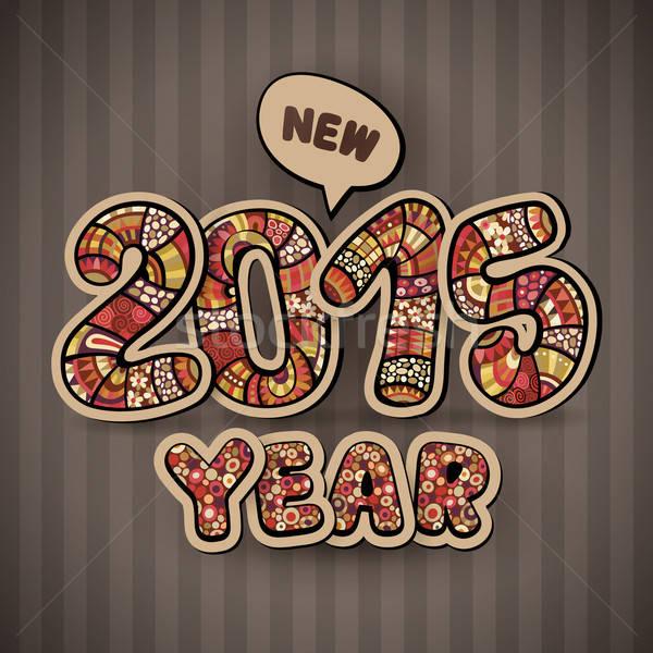 Stok fotoğraf: Happy · new · year · 2015 · dekoratif · bağbozumu