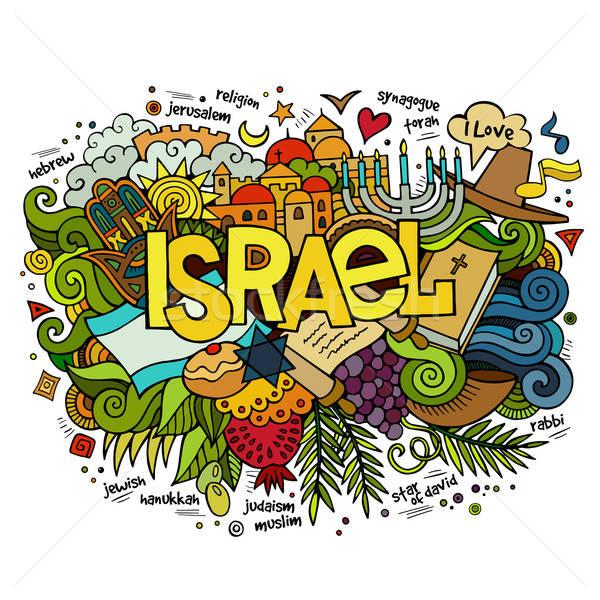 İsrail el karalamalar elemanları semboller vektör Stok fotoğraf © balabolka