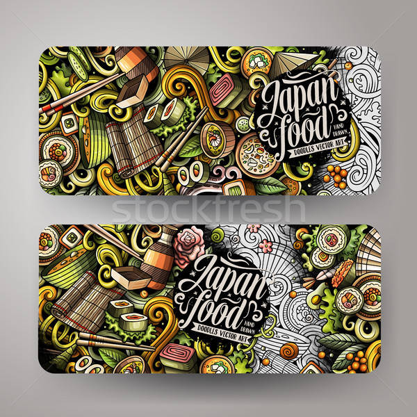 Cartoon doodles japanese food banners Stock photo © balabolka