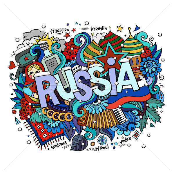 Winter Russia hand lettering and doodles elements background Stock photo © balabolka