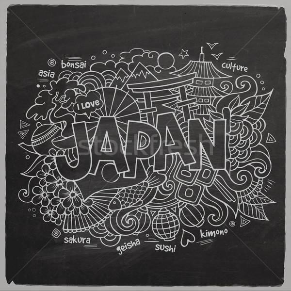 Japonia strony bazgroły elementy domu ryb Zdjęcia stock © balabolka