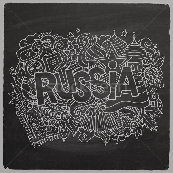 Russia Vector hand lettering and doodles elements chalkboard bac Stock photo © balabolka