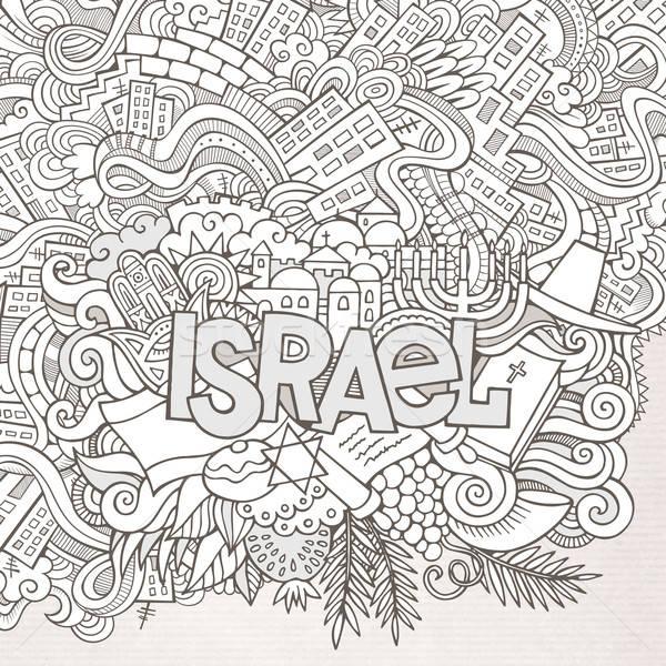 Israel mão elementos vetor cidade Foto stock © balabolka