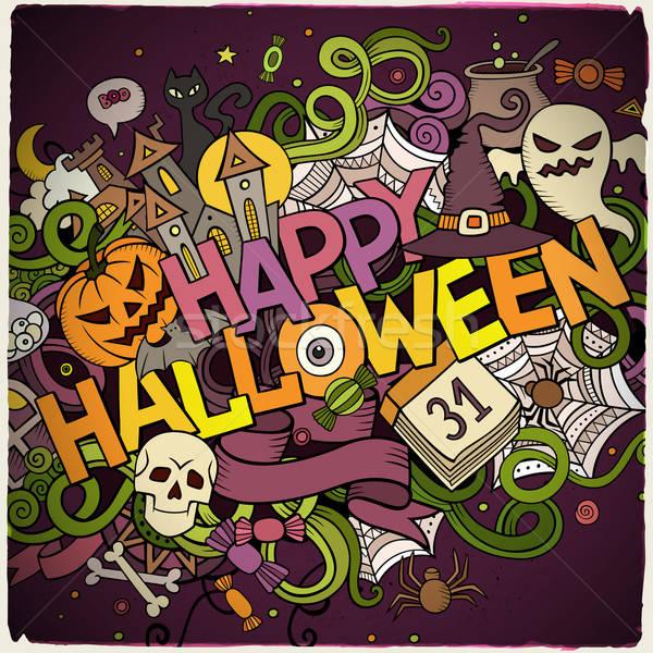 Cartoon vector hand drawn Doodle Happy Halloween illustration Stock photo © balabolka